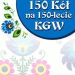 kgw 150
